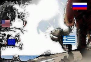 GreeceRus